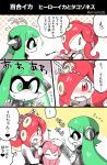 ! 3girls agent_3 bike_shorts blush comic ear_protection eromame goggles goggles_on_head green_eyes hair_over_one_eye heart inkling long_hair long_sleeves megurine_luka multiple_girls octarian open_mouth petting red_eyes redhead sleeveless splatoon spoken_exclamation_mark takoluka takozonesu tears tentacle_hair translated vocaloid yuri