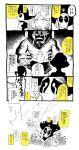 1boy anchor_symbol comic crossover deadpool debris height_difference highres hulk inazuma_(kantai_collection) inazuma_(kantai_collection)_(cosplay) injury kantai_collection marvel monochrome plasma-chan_(kantai_collection) rariatto_(ganguri) sailor_collar sazanami_(kantai_collection) sneer translated