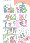 2girls agent_3 aori_(splatoon) beanie bike_shorts blush comic domino_mask face_mask fangs hat hotaru_(splatoon) inkling long_hair mask multiple_girls object_on_head open_mouth pointy_ears ryou-san smile splatoon sunglasses tentacle_hair translation_request
