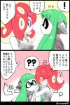 ! 2girls ? agent_3 artist_name blush comic domino_mask eromame eyeliner fingerless_gloves from_behind gloves green_eyes green_hair hair_over_one_eye inkling leaning_forward long_hair makeup mask multiple_girls octarian redhead splatoon spoken_exclamation_mark spoken_question_mark takozonesu tank_top tentacle_hair translated turtleneck