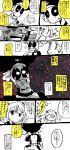 1boy comic crossover deadpool highres kantai_collection marvel rariatto_(ganguri) sazanami_(kantai_collection) translated