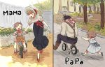 brown_hair family jojo_no_kimyou_na_bouken joseph_joestar_(young) kuujou_holly mapi_(mup1228) suzi_quatro tricycle