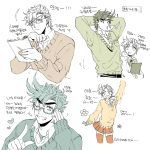 bespectacled caesar_anthonio_zeppeli glasses jojo_no_kimyou_na_bouken joseph_joestar_(young) korean mapi_(mup1228) school_uniform suzi_quatro sweater translation_request