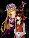 2girls bangs blonde_hair bow breasts brown_eyes brown_hair collarbone detached_sleeves dress error frilled_bow frills gap glowing_butterfly hair_between_eyes hair_bow hair_over_shoulder hakurei_reimu hand_up hands hat hat_ribbon highres large_breasts lips long_arms long_hair looking_at_another midriff mob_cap multiple_girls nail_polish navel night night_sky parted_lips purple_dress purple_nails red_eyes red_skirt reflective_eyes ribbon ribbon-trimmed_sleeves ribbon_trim sarashi shiny shiny_hair skirt sky sleeveless slit_pupils smile standing sumire495 touhou very_long_hair violet_eyes yakumo_yukari yellow_necktie