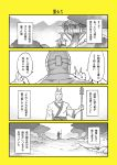 comic harpoon holding kantai_collection machinery nagimiso polearm rensouhou-chan translated turret weapon