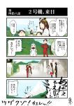 1boy 4koma 5girls admiral_(kantai_collection) ayanami_(kantai_collection) ayanami_rei_(cosplay) balloon comic commentary_request highres ikari_gendou_(cosplay) ikari_shinji_(cosplay) kantai_collection katsuragi_(kantai_collection) katsuragi_misato_(cosplay) kogame kongou_(kantai_collection) mickey_mouse_ears minnie_mouse_ears multiple_girls neon_genesis_evangelion northern_ocean_hime plugsuit seaport_water_oni shikinami_(kantai_collection) shikinami_asuka_langley_(cosplay) translated