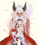 1boy 1girl artist_request asterios_(fate/grand_order) bare_shoulders bent_knees black_sclera blush braid closed_eyes dress euryale fate/grand_order fate_(series) fluffy hair_ribbon highres horns long_hair looking_down maid_headdress open_mouth ribbon scar shirtless sitting sitting_on_lap sitting_on_person translation_request twintails