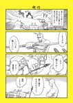 :3 comic harpoon kantai_collection machinery nagimiso polearm rensouhou-chan translated turret weapon |_|
