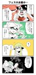 4koma agent_3 aori_(splatoon) bike_shorts black_hair comic detached_collar domino_mask dress earrings fangs food food_on_head gloves hotaru_(splatoon) inkling jewelry long_hair mask multiple_girls object_on_head open_mouth pantyhose pointy_ears splatoon tentacle_hair toku_(ke7416613) translation_request