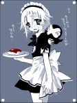androgynous blush crona_(soul_eater) dress embarrassed looking_at_viewer maid maid_headdress monochrome ragnarok_(demon_sword) sakurazawa_izumi short_hair soul_eater tears