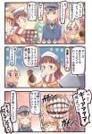 :d alternate_costume bismarck_(kantai_collection) blue_eyes blush_stickers brown_eyes brown_hair christmas coat comic commentary_request enemy_aircraft_(kantai_collection) glasses hair_ornament hat headgear highres holding ido_(teketeke) kantai_collection littorio_(kantai_collection) megaphone open_mouth peaked_cap ro-500_(kantai_collection) roma_(kantai_collection) scarf shinkaisei-kan silver_hair smile stuffed_animal stuffed_toy sweat tan teddy_bear translation_request winter_clothes winter_coat