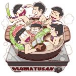 >_< 6+boys air_bubble beef biting black_hair blush bowl_cut brothers choromatsu closed_eyes copyright_name cube food food_on_head heart heart_in_mouth hotpot ichimatsu in_container jyushimatsu karamatsu lettuce male_focus meat messy_hair miniboy multiple_boys mushroom nude object_on_head osomatsu-kun osomatsu-san osomatsu_(osomatsu-kun) oversized_object partially_submerged pot sextuplets siblings smile steam stove sweatdrop todomatsu tofu tongue tongue_out towel towel_on_head twitter_username