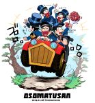 6+boys absurdres alternate_costume black_hair bouquet bowl_cut brothers car choromatsu copyright_name dated driving enerunaru fangs flower hat highres ichimatsu jyushimatsu karamatsu male_focus messy_hair motor_vehicle multiple_boys osomatsu-kun osomatsu-san osomatsu_(osomatsu-kun) sextuplets short_hair siblings smile todomatsu top_hat tree tuxedo twitter_username vehicle