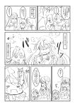 3girls akashi_(kantai_collection) bare_shoulders blush breasts comic crying elbow_gloves enami_(e373) gloves hair_ribbon hairband halter_top halterneck harusame_(kantai_collection) headgear highres kantai_collection long_hair monochrome multiple_girls nagato_(kantai_collection) open_mouth ribbon school_uniform serafuku shaded_face side_ponytail sketch smile translation_request tress_ribbon twintails