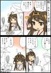 >:3 ... /\/\/\ 1boy 2girls :3 :d ^_^ admiral_(kantai_collection) ahoge bare_shoulders brown_eyes brown_hair closed_eyes detached_sleeves flying_sweatdrops hairband hat headgear kantai_collection kobashi_daku kongou_(kantai_collection) long_hair military military_uniform multiple_girls musical_note nontraditional_miko open_mouth partially_colored peaked_cap pout shimakaze_(kantai_collection) smile spoken_ellipsis sweat tears translated twitter_username uniform uu~ wide_sleeves