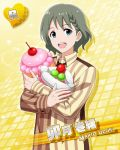 balloon brown_eyes character_name grey_hair idolmaster idolmaster_side-m short_hair smile uzuki_makio
