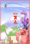 2girls :d alternate_costume bat_wings bespectacled blue_hair blush border crescent crossover eating fangs feeding fence flying glasses goat goat_simulator hair_ornament hairclip height_difference highres japanese_clothes jetpack kimono long_hair long_tongue low-tied_long_hair mount_fuji mountain multiple_girls new_year no_hat open_mouth paper patchouli_knowledge purple_hair red_border red_eyes reizou remilia_scarlet shiny shiny_hair short_hair smile sweatdrop tongue touhou twitter_username violet_eyes wings