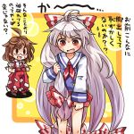 2girls ahoge blush bow brown_eyes brown_hair cosplay costume_switch curiosities_of_lotus_asia fujiwara_no_mokou fujiwara_no_mokou_(cosplay) glasses hair_bow hair_ribbon long_hair lowres miniskirt multiple_girls neckerchief open_mouth pants pote_(ptkan) red-framed_glasses red_eyes ribbon school_uniform serafuku shirt silver_hair skirt suspenders sweat thighs touhou translation_request tress_ribbon usami_sumireko usami_sumireko_(cosplay) very_long_hair