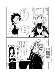 2koma animal_ears cat_ears chi-class_torpedo_cruiser comic ha_akabouzu highres jean_pierre_polnareff jojo_no_kimyou_na_bouken kantai_collection monochrome re-class_battleship ru-class_battleship shinkaisei-kan translation_request