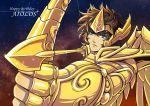 1boy armor arrow blue_eyes bow_(weapon) brown_hair gauntlets gloves highres mamotokis metal_wings sagittarius_aiolos saint_seiya solo weapon