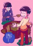 2boys black_hair bowl_cut brothers closed_eyes clothes_around_waist digging hole ichimatsu jacket_around_waist jumpsuit long_sleeves machiyaki male_focus messy_hair money_gesture multiple_boys osomatsu-kun osomatsu-san osomatsu_(osomatsu-kun) pink_background shovel siblings simple_background smile squatting translated worktool