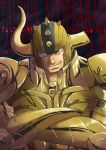 1boy armor gauntlets gloves helmet horns saint_seiya solo taurus_aldebaran uzura_donburi