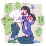 2boys artist_request blush bowl_cut brothers choromatsu clothes_around_waist crying denim drunk flying_sweatdrops full-face_blush heart heart_in_mouth hoodie jeans karamatsu messy_hair multiple_boys osomatsu-kun osomatsu-san outside_border pants pants_rolled_up popped_collar shirt_grab shouting siblings sitting translation_request wariza