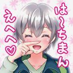 1boy blue_eyes blush closed_eyes finger_on_nose male_focus open_mouth short_hair silver_hair smile totsuka_saika translated yahari_ore_no_seishun_lovecome_wa_machigatteiru.