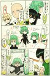 2boys 2girls absurdres against_glass bald black_dress blush comic commentary_request cracked_glass crossed_arms dress fubuki_(onepunch_man) genos green_eyes green_hair highres marker_(medium) mehonobu_g multiple_boys multiple_girls onepunch_man profile saitama_(onepunch_man) siblings sisters smile sweatdrop tatsumaki traditional_media translation_request