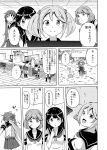 4girls akebono_(kantai_collection) bandage_on_face bangs bell check_translation comic computer computer_keyboard computer_mouse crown dress flower game grabbing grabbing_from_behind hair_bell hair_bobbles hair_flower hair_ornament hair_ribbon hairclip kantai_collection leaning_over long_hair looking_at_viewer looking_back miniskirt monitor monochrome mousepad_(object) multiple_girls oboro_(kantai_collection) ribbon sazanami_(kantai_collection) school_uniform serafuku shino_(ponjiyuusu) short_hair side_ponytail skirt speech_bubble staff stool translation_request tree twintails ushio_(kantai_collection)