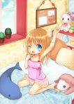 1girl arm_up armpits barefoot bed bloomers blue_eyes blush brown_hair cactus camisole clock highres long_hair one_eye_closed open_mouth original pillow plant sitting sleepy solo stretch stuffed_toy underwear window xenon_(simlacurm) yawning