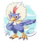 bird feathered_wings feathers highres meno_(artist) no_humans open_mouth pokemon pokemon_(game) pokemon_bw rufflet solo white_background wings
