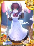 1girl angel_beats! dress green_eyes hairband maid maid_headdress mop purple_hair remotaro short_hair smile yuri_(angel_beats!)