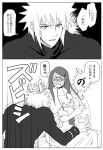 1girl 2boys baby bba blush breast_feeding breasts comic family father_and_son husband_and_wife long_hair monochrome mother_and_son multiple_boys namikaze_minato naruto short_hair translated uzumaki_kushina uzumaki_naruto