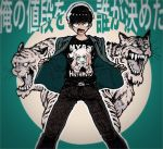 1boy black_hair bowl_cut choromatsu circle clothes_writing denim gradient gradient_background hashimoto_nyaa jeans male_focus open_clothes open_shirt osomatsu-kun osomatsu-san pants plaid plaid_shirt sharp_teeth shirt simple_background solo t-shirt tiger translation_request