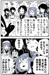 6+girls admiral_(kantai_collection) ahoge anger_vein braid comic expressionless frog_hair_ornament hair_flaps hair_ornament hat kaga3chi kantai_collection long_hair low_twintails machinery military military_hat miyuki_(kantai_collection) monochrome multicolored_hair multiple_girls naganami_(kantai_collection) nagatsuki_(kantai_collection) peaked_cap remodel_(kantai_collection) rigging school_uniform serafuku shigure_(kantai_collection) short_hair short_sleeves single_braid sparkle suzukaze_(kantai_collection) sweat tagme translation_request twintails two-tone_hair urakaze_(kantai_collection) weapon