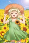 1girl blonde_hair child closed_eyes dress field flower flower_field green_dress happy hat higurashi_no_naku_koro_ni izumi_natsuka open_mouth sky smile solo sunflower sunlight tanashi_miyoko