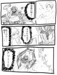 armor black_knight bucket comic monochrome nude sothe water zelgius