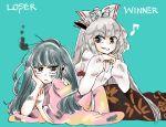 2girls english fujiwara_no_mokou houraisan_kaguya komaku_juushoku multiple_girls touhou