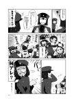 1boy 6+girls abyssal_admiral_(kantai_collection) admiral_suwabe akitsu_maru_(kantai_collection) chi-class_torpedo_cruiser comic crying crying_with_eyes_open he-class_light_cruiser headgear ho-class_light_cruiser i-class_destroyer kantai_collection kei-suwabe long_hair monochrome multiple_girls re-class_battleship ri-class_heavy_cruiser ro-class_destroyer shinkaisei-kan short_hair streaming_tears ta-class_battleship tears to-class_light_cruiser translation_request wo-class_aircraft_carrier