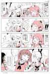 ! /\/\/\ 6+girls ahoge akagi_(kantai_collection) animal_ears bangs closed_eyes commentary_request curry double_bun eating eating_contest flight_deck food food_on_face gomennasai hair_ribbon hands_together headgear i-401_(kantai_collection) kantai_collection long_hair multiple_girls musical_note neckerchief plate prinz_eugen_(kantai_collection) rabbit_ears ribbon rice rice_on_face sailor_collar sailor_shirt school_uniform serafuku shimakaze_(kantai_collection) shirt sidelocks sleeveless smug spoken_exclamation_mark spoken_musical_note spoon spoon_in_mouth stack surprised tapping translation_request twintails yukikaze_(kantai_collection) yuudachi_(kantai_collection)