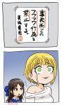 idolmaster idolmaster_cinderella_girls miyamoto_frederica shibuya_rin tears tonda translation_request