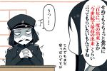 1boy 1girl abyssal_admiral_(kantai_collection) admiral_suwabe black_eyes black_hair hat kantai_collection kei-suwabe military military_uniform naval_uniform peaked_cap ru-class_battleship shinkaisei-kan sweat translation_request uniform white_skin