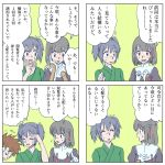 1boy 4koma admiral_(kantai_collection) anbj black_eyes black_hair brown_eyes brown_hair comic commentary_request crossover crying ghost_sweeper_mikami haguro_(kantai_collection) hair_ornament hair_ribbon hakama headband japanese_clothes kantai_collection ribbon souryuu_(kantai_collection) streaming_tears sweat tears translation_request twintails yokoshima_tadao