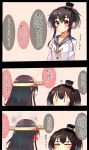 2girls 3koma ? anchor anchor_symbol back black_hair blush brown_eyes chain comic full-face_blush hair_ornament hairband haruna_(kantai_collection) headgear highres kantai_collection kerchief long_hair multicolored_hair multiple_girls remodel_(kantai_collection) school_uniform serafuku short_hair short_hair_with_long_locks smoke sweatdrop tokitsukaze_(kantai_collection) translation_request tsukui_kachou upper_body white_hair |_|