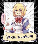1girl blonde_hair bow maid maid_headdress mimi-chan mugetsu open_mouth short_hair smile solo touhou touhou_(pc-98) wadante what yellow_eyes