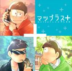 3boys anubisu-no-sinpan bowl_cut brothers brown_hair cellphone chin_rest choromatsu cigarette cover hoodie karamatsu leather_jacket lighter love_plus male_focus multiple_boys osomatsu-kun osomatsu-san osomatsu_(osomatsu-kun) parody phone plus_sign red_eyes siblings sunglasses