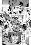 comic crossover ha-class_destroyer he-class_light_cruiser ho-class_light_cruiser i-class_destroyer kamizono_(spookyhouse) kantai_collection monochrome shinkaisei-kan soundwave starscream transformers translation_request