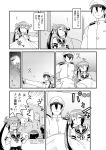 1boy admiral_(kantai_collection) akebono_(kantai_collection) comic covering_with_blanket dated highres izumi_masashi kantai_collection monochrome multiple_girls self_shot selfie_stick shitty_admiral translated twitter_username