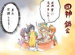 5girls black_hair blonde_hair blue_eyes bowl can china_dress chinese_clothes chopsticks double_bun dragon_girl dragon_horns dress earrings flat_chest food green_eyes hair_ornament haku_(p&d) head_fins headdress horns hotpot ishiyumi jewelry karin_(p&d) kotatsu leiran_(p&d) long_hair low_wings meimei_(p&d) multicolored_hair multiple_girls orange_hair puzzle_&_dragons sakuya_(p&d) shaded_face side_ponytail sitting sweatdrop table tail tiger_tail translation_request two-tone_hair white_hair wings